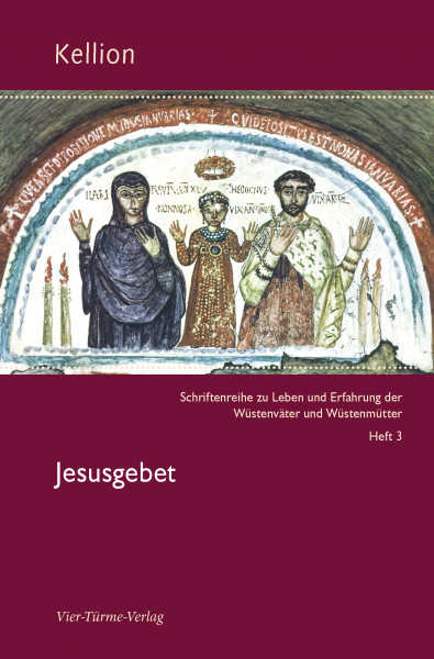 Jesusgebet (Kellion 3)